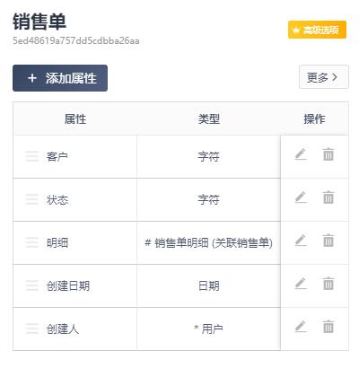 http://pan.bnocode.com/project/5ccfc7ad044c8e018c8c5d36/attachment/20200601/1590986584226_0.png