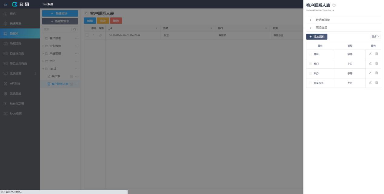 简单实现关联类型数据的Excel导出