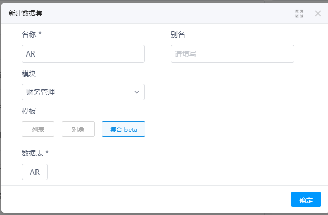 数据列表嵌入多个功能按钮