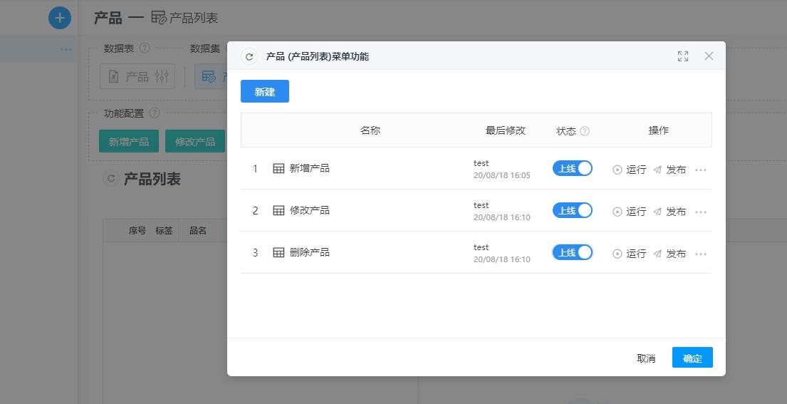 快速实现一个包含前端的表单应用 帮助中心
