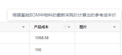 https://pan.bnocode.com/project/5ccfc7ad044c8e018c8c5d36/attachment/20200511/1589183373726_%E6%8F%8F%E8%BF%B02.png