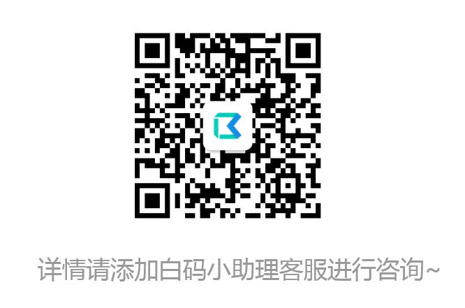 https://pan.bnocode.com/project/5ccfc7ad044c8e018c8c5d36/attachment/20200514/1589437296930_%E8%81%94%E7%B3%BB%E5%AE%A2%E6%9C%8D.png
