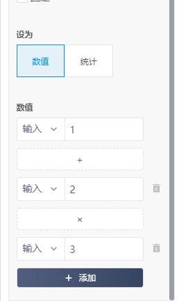 https://pan.bnocode.com/project/5ccfc7ad044c8e018c8c5d36/attachment/20200612/1591957628068_%E8%BF%90%E7%AE%97.png