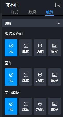 https://pan.bnocode.com/project/5ccfc7ad044c8e018c8c5d36/attachment/20200723/1595505404859_image.png