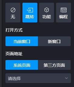 https://pan.bnocode.com/project/5ccfc7ad044c8e018c8c5d36/attachment/20200723/1595505434265_image.png