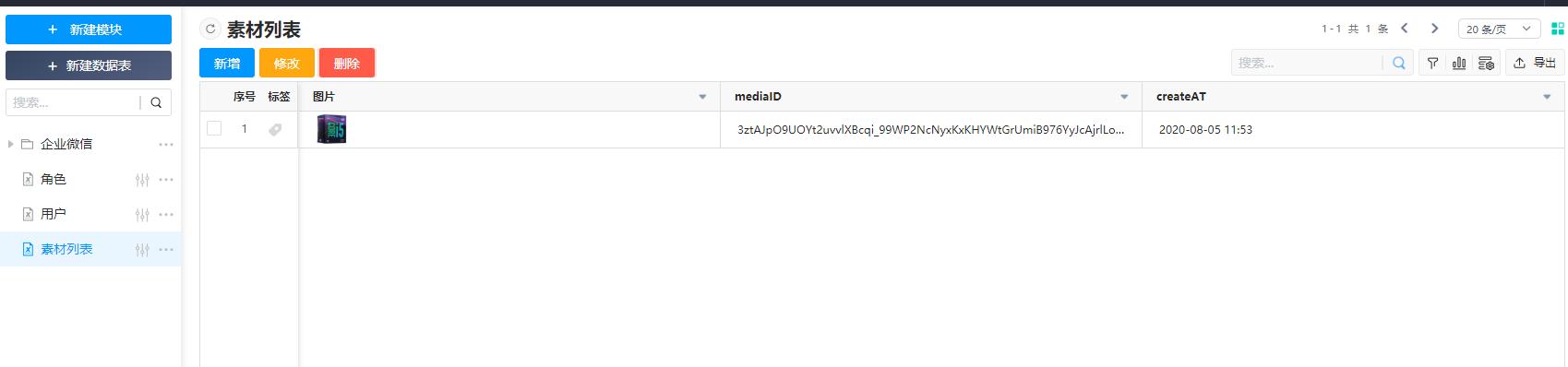 https://pan.bnocode.com/project/5ccfc7ad044c8e018c8c5d36/attachment/20200805/1596599608520_image.png