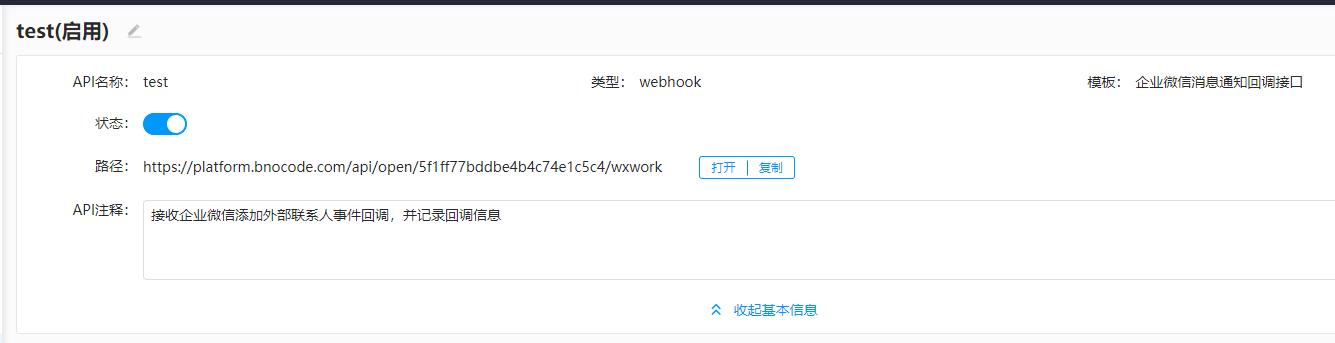 https://pan.bnocode.com/project/5ccfc7ad044c8e018c8c5d36/attachment/20200805/1596607034981_5.png