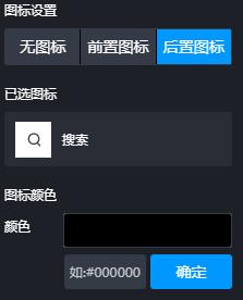 https://pan.bnocode.com/project/5ccfc7ad044c8e018c8c5d36/attachment/20200811/1597117987696_3.png