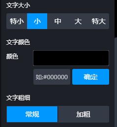https://pan.bnocode.com/project/5ccfc7ad044c8e018c8c5d36/attachment/20200811/1597119552850_2.png
