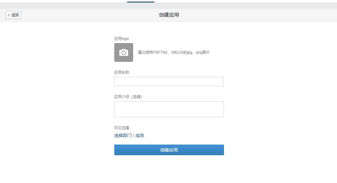 https://pan.bnocode.com/project/5ccfc7ad044c8e018c8c5d36/attachment/20200924/1600941711959_%E5%9B%BE%E7%89%872.png