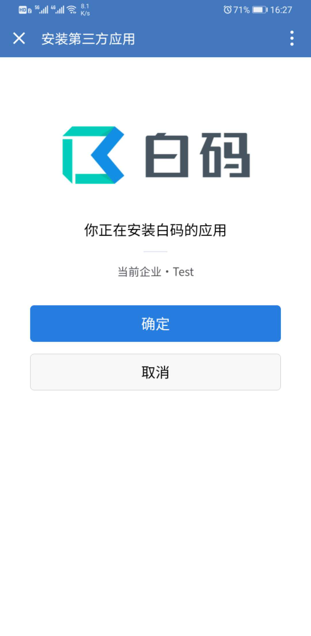https://pan.bnocode.com/project/5ccfc7ad044c8e018c8c5d36/attachment/20200924/1600941780531_%E5%9B%BE%E7%89%877.png