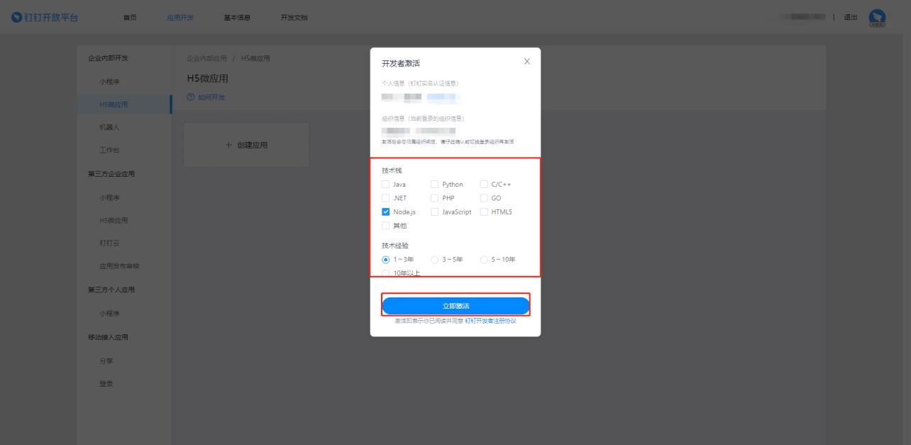 https://pan.bnocode.com/project/5ccfc7ad044c8e018c8c5d36/attachment/20200925/1601001278520_%E9%92%89%E9%92%8910.png