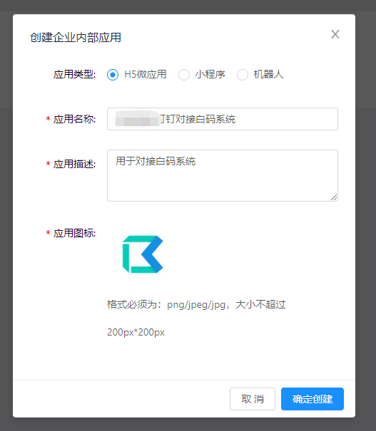 https://pan.bnocode.com/project/5ccfc7ad044c8e018c8c5d36/attachment/20200925/1601001285398_%E9%92%89%E9%92%8912.png