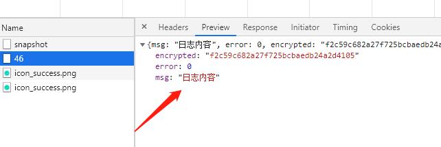 https://pan.bnocode.com/project/5ccfc7ad044c8e018c8c5d36/attachment/20201117/1605613698305_image.png