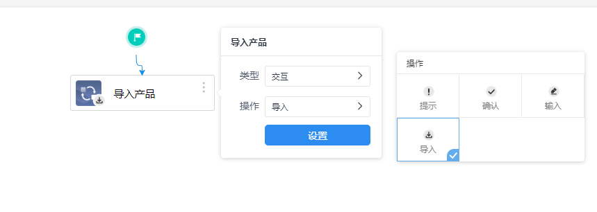 https://pan.bnocode.com/project/5ebb991f975bfe569224be3e/attachment/20210519/1621412971130_1593427310783_1.png