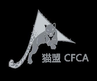 白码无代码合作客户猫盟CFCA